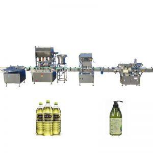 100ml - 1000ml Mašina za punjenje ulja Lube