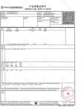 304SS potvrda o inspekciji