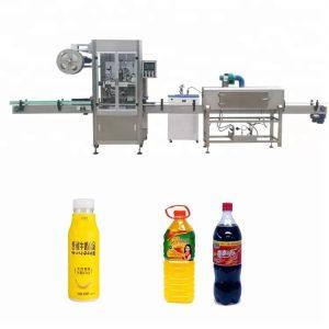 Automatska mašina za skupljanje rukavaca na bocama