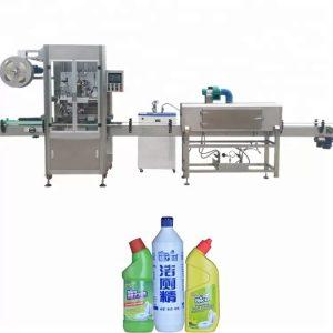 Stroj za etiketiranje boca koristi se za PLC kontrolu okrugle boce