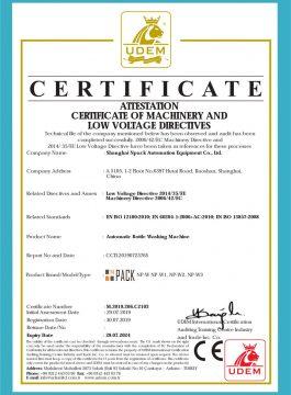 CE sertifikat za automatsku mašinu za pranje boca