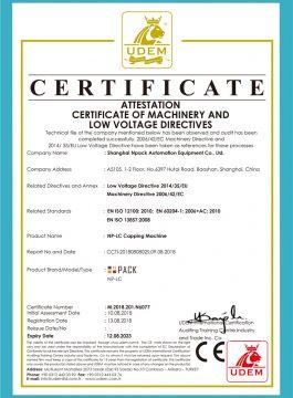 CE Sertifikat mašine za zatvaranje