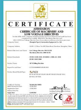 CE Sertifikat mašine za punjenje