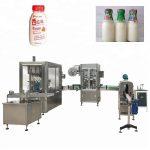 Automatska mašina za punjenje tekućine u plastičnim / staklenim bocama koristi se za piće / hranu / medicinu